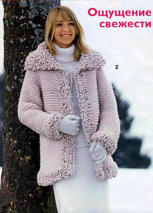 Casacos de inverno lindos!