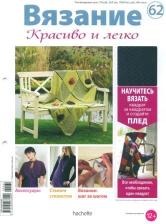 99131460_page1_image1__kopiya