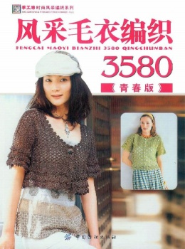 Revista japonesa