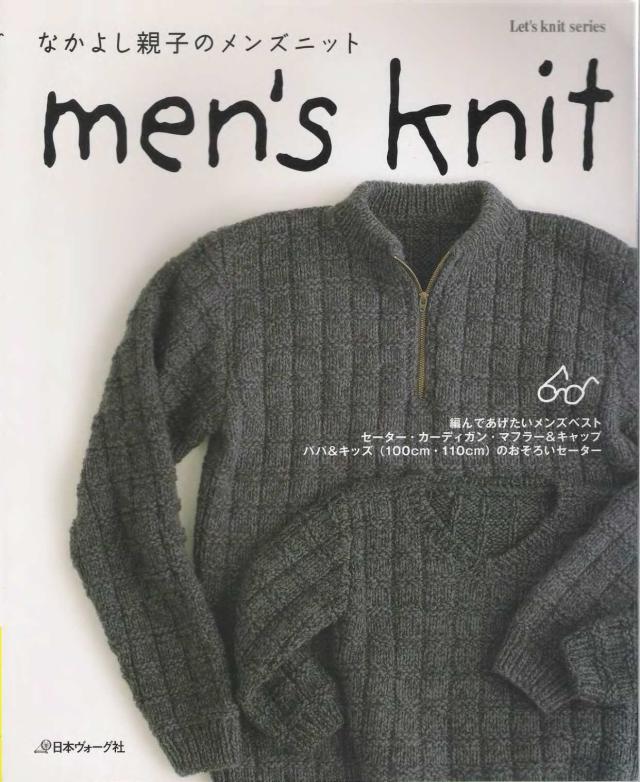 Let_s_knit_series_NV80073_2009_sp_01