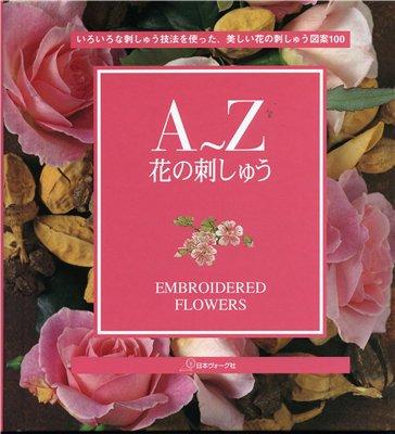vasinhos-de-flores-de-tecido1a