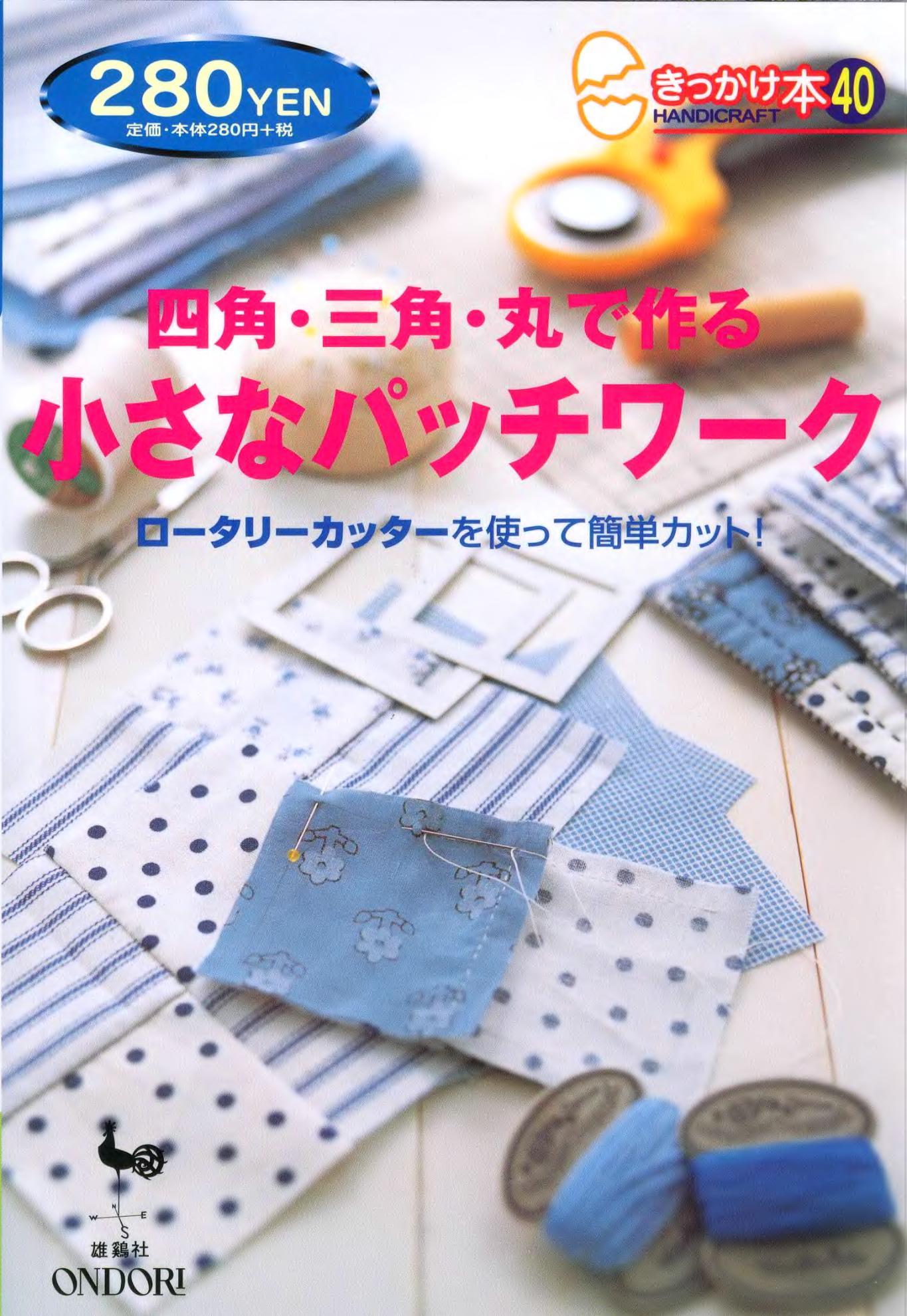 Ondori Handicraft 40