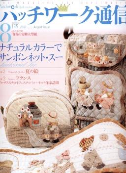 Patchwork Quilt Tsushin № 139 2007