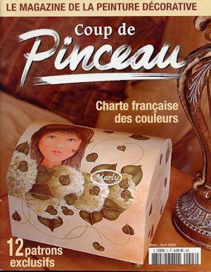 Coup de Pinceau 0311