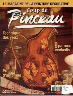 Coup de Pinceau 07111