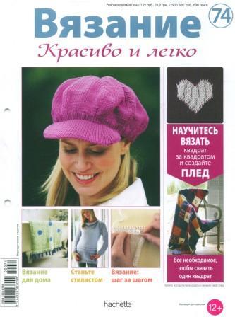 102138757_page1_image1__kopiya